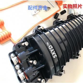 光缆接续盒24芯高配接续盒防水ABS接头盒