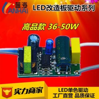 led吸頂燈驅動電源非隔離恒流36W-50W吸頂燈電源