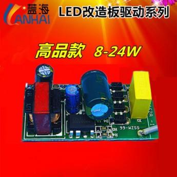 LED吸頂燈驅動電源8-24W非隔離IC恒流驅動改造板驅動