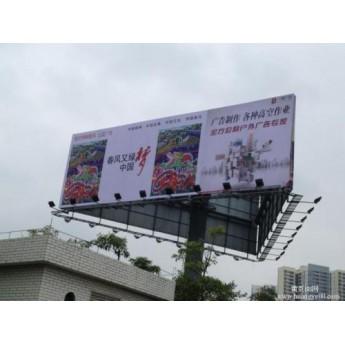 昆明戶外廣告牌制作安裝