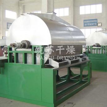 ZPG真空耙式干燥機