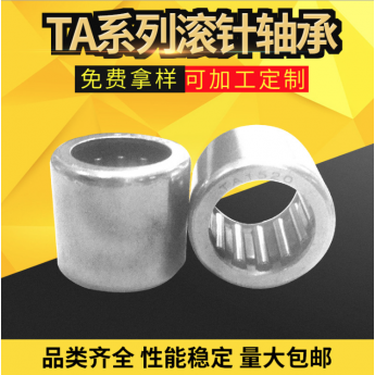 TA1520 國產軸承