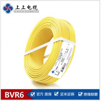 BVR6平方聚氯乙烯絕緣家裝多股軟電線