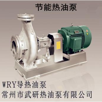 高效节能热油泵