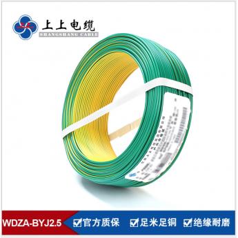 WDZA-BYJ2.5平方銅芯線單股低煙無鹵阻燃線硬線
