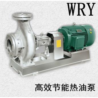 高效节能型热油泵 噪音小低能耗