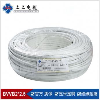 bvvb2*2.5平方家裝扁電線銅線護套線
