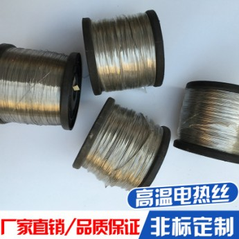 鋼化爐高溫電熱絲 工業電阻絲發熱絲 大功率馬弗爐鎳鉻電爐絲