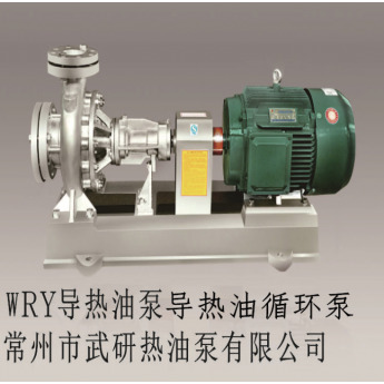 90KW高温导热油泵