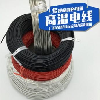200度阻燃硅膠線編織線防火500度6平云母高溫線高溫電纜