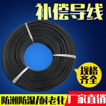 补偿导线测温0到1100度国标铜康铜高温屏蔽热电偶补偿导线