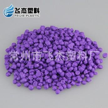 廠家直銷pvc顆粒阻燃耐磨注塑級聚氯乙烯粒料管材型材通用粒子
