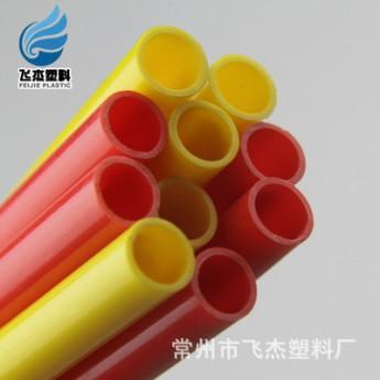 廠家直銷 PVC硬管彩色硬管PVC型材各種硬管軟管 定制內徑