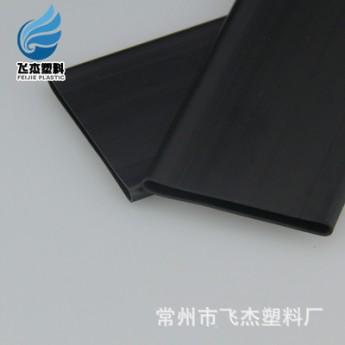 廠家直銷塑料條pvc型材 黑色pvc安全帶護套塑料壓條異型材