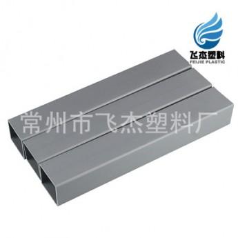 廠家直銷pvc型材灰色方管塑料異型材多功能門窗裝修塑料制品