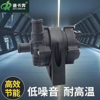 纯电动汽车电机冷却循环无刷电子水泵