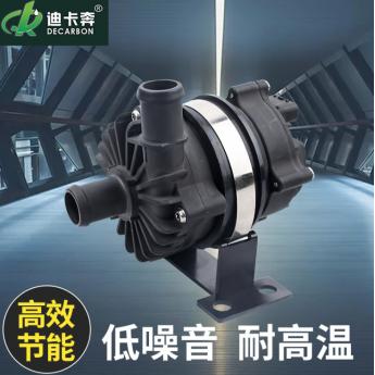 新能源电动汽车动力系统冷却电子水泵