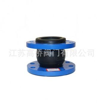 供应1806橡胶软接头通用五金配件橡胶法兰可曲挠高压橡胶接头
