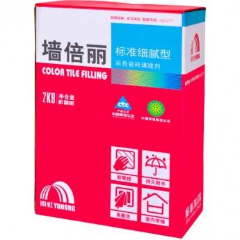 墙倍丽彩色瓷砖填缝剂(标准细腻型)