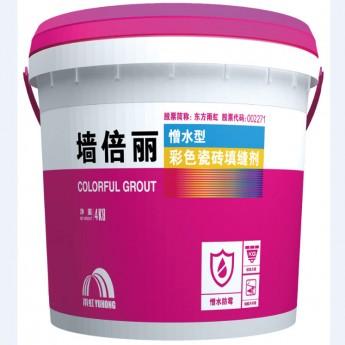 墙倍丽憎水型彩色瓷砖填缝剂桶装