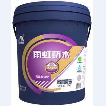 水立顿高效柔韧型防水浆料