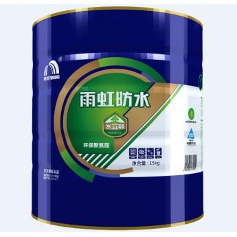 水立顿环保聚氨酯防水涂料