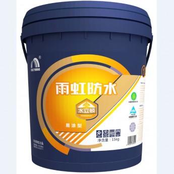 水立顿易涂型防水浆料