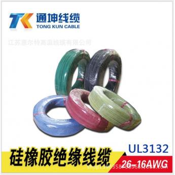 6AWG 硅橡胶绝缘护套高温线