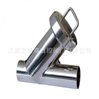 衛生級焊接過濾器GL11W 不銹鋼衛生級Y型焊接過濾器