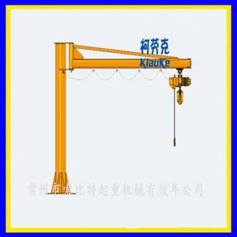 定柱式旋臂吊500KG立柱式旋臂吊1噸旋臂起重機單臂吊