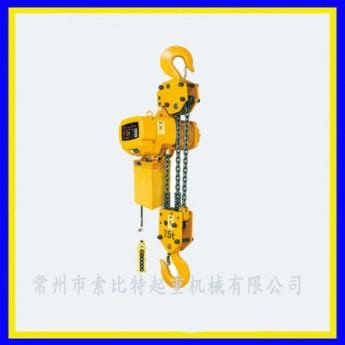 固定式環鏈葫蘆7.5T環鏈電動葫蘆7.5噸電動吊葫蘆