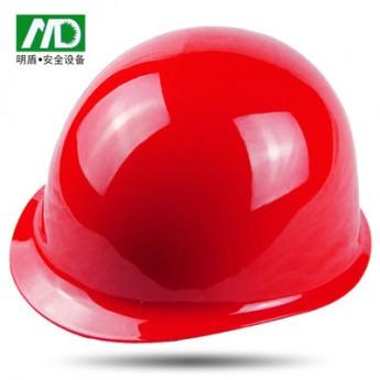 正品名盾安全帽盔式ABS 建筑工地施工防护头盔 可印logo