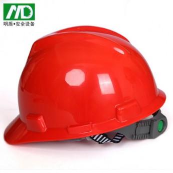 厂家直供 普通V型PE材料 用于建筑 工业 工地安全帽