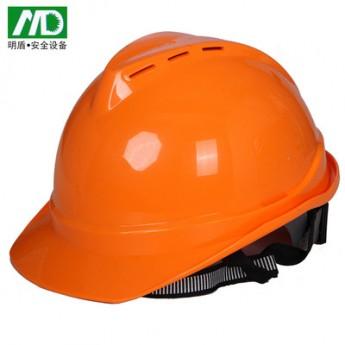 工地防砸卷边V型透气安全帽ABS建筑工程头盔领导配戴