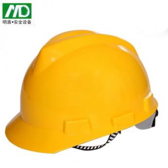 正品名盾安全帽 V型 PE材料 建筑工地施工帽 订制印字