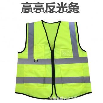 反光背心马甲安全服骑行交通施工建筑工人荧光衣环卫外套 可印字