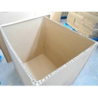 蜂窩紙板箱