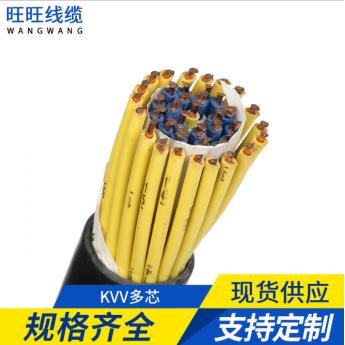 KVV多芯控制信號電力電纜