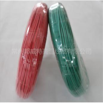 氟塑料絕緣電線