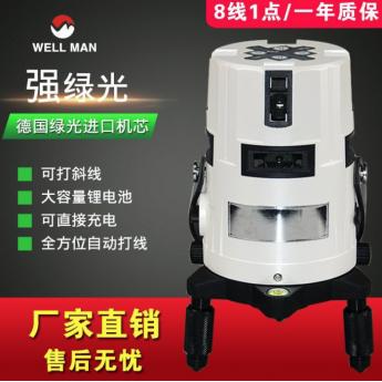 3D激光自动标线水准仪
