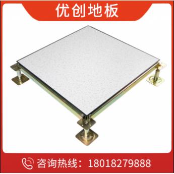 防靜電地板價格