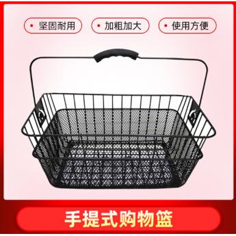 手提式購物籃