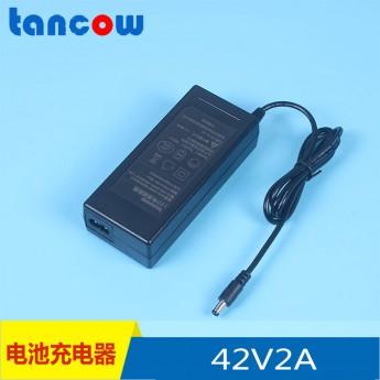 42V2A電池充電器CE UL平衡車液晶顯示器電源適配器