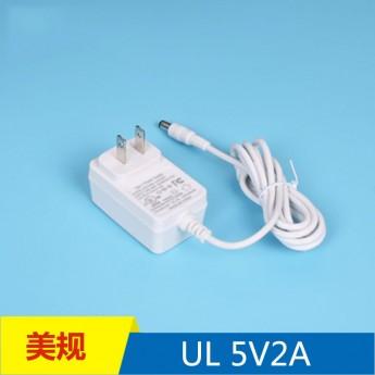 5V2A電源適配器 UL認證 家電標準5V3A加濕器電源
