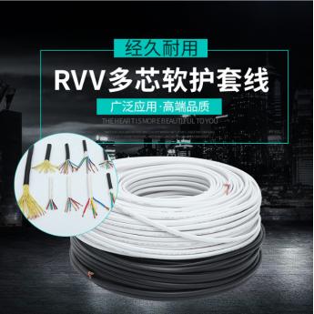 國標純氧銅電纜電線絕緣耐磨多款純銅多芯軟護套電纜廠家直銷
