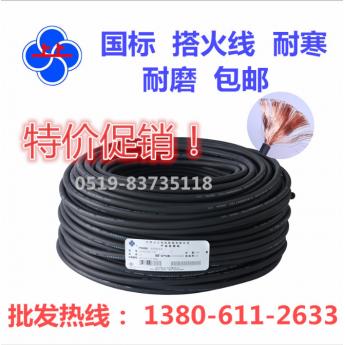 電焊機線軟電纜