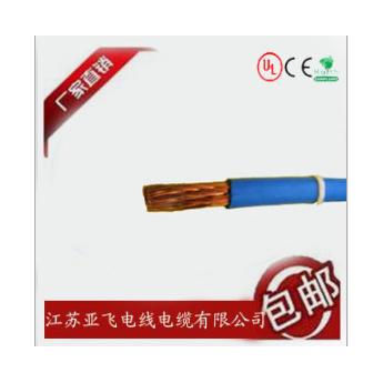 專業生產耐油環保UL電子線