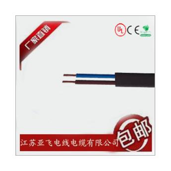 供應符合歐洲標準安裝電纜