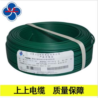 BV4平方硬線單芯國標電線