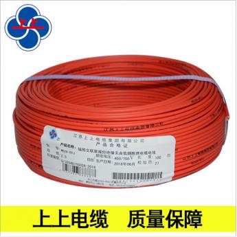 低煙無鹵阻燃硬線電纜